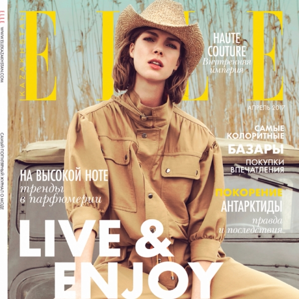 Djaja on the cover of elle kazakhstan